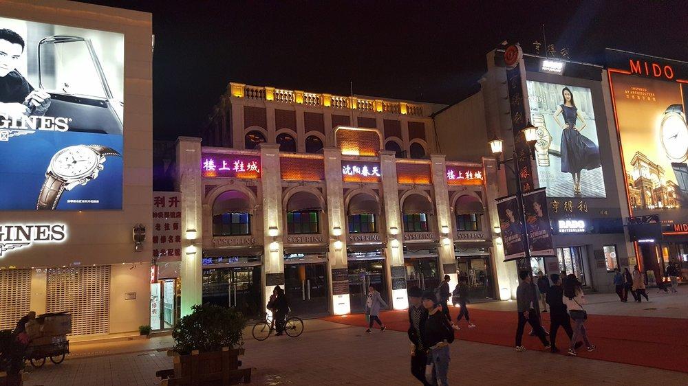 Zhongjie Shopping Area in Shenyang, including an historic store, May 2017 photo credit: Sara Velas