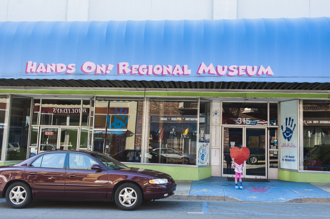 i heart johnson city | Hands On! Museum