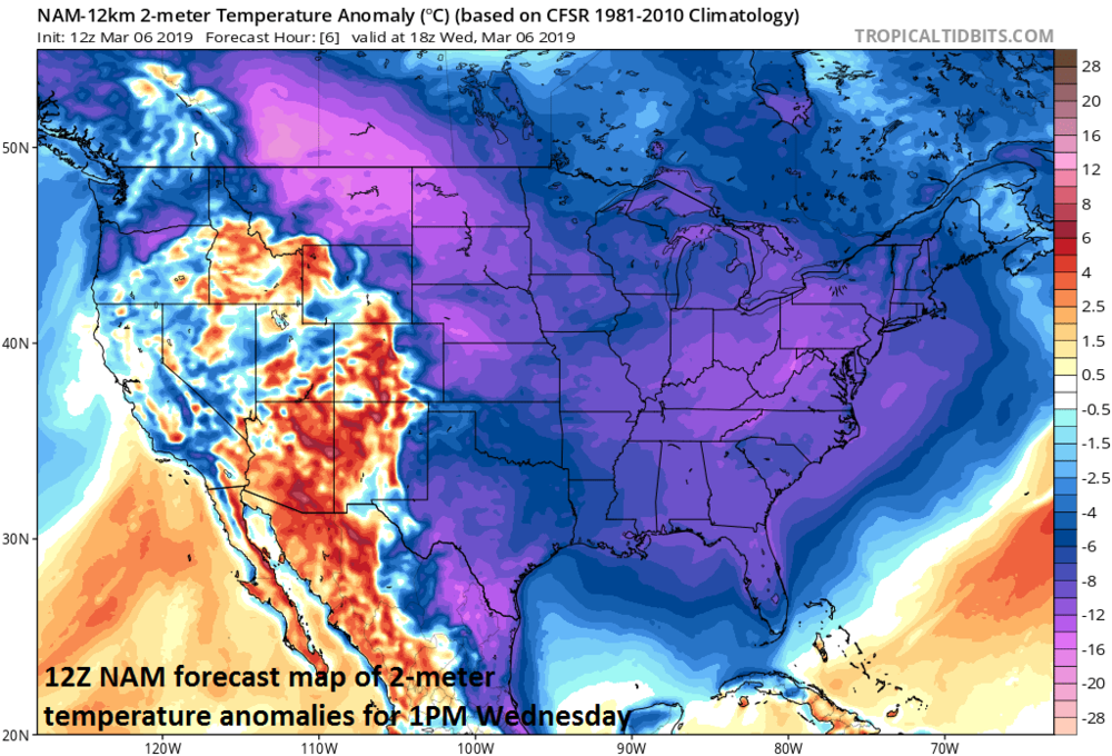 2-meter temperature for early this afternoon show just how widespread this cold air outbreak is with below-normal conditions extending virtually from coast-to-coast; courtesy NOAA/EMC, tropicaltidbits.com