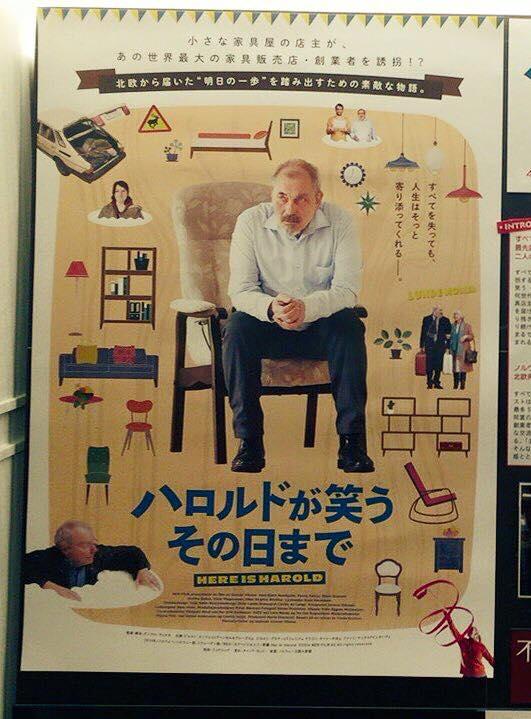 Harold i Japan
