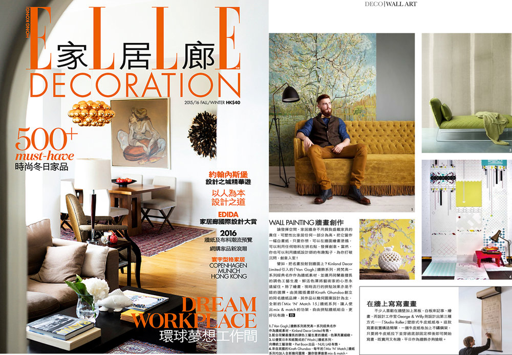 Elle Decoration | Hong Kong