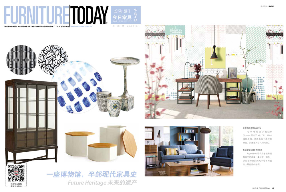 Furniture Today | China