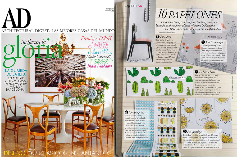 Architectural Digest | Spain