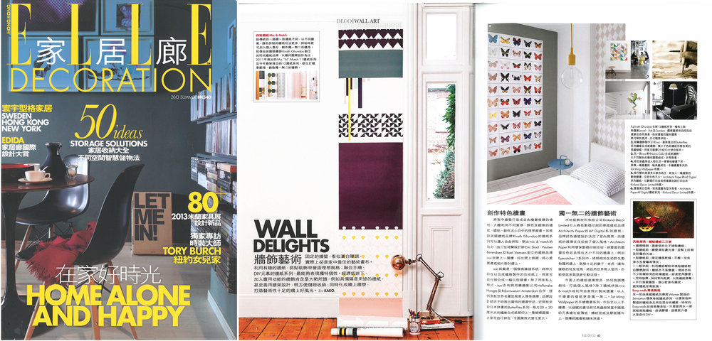 Elle Decoration | Thailand