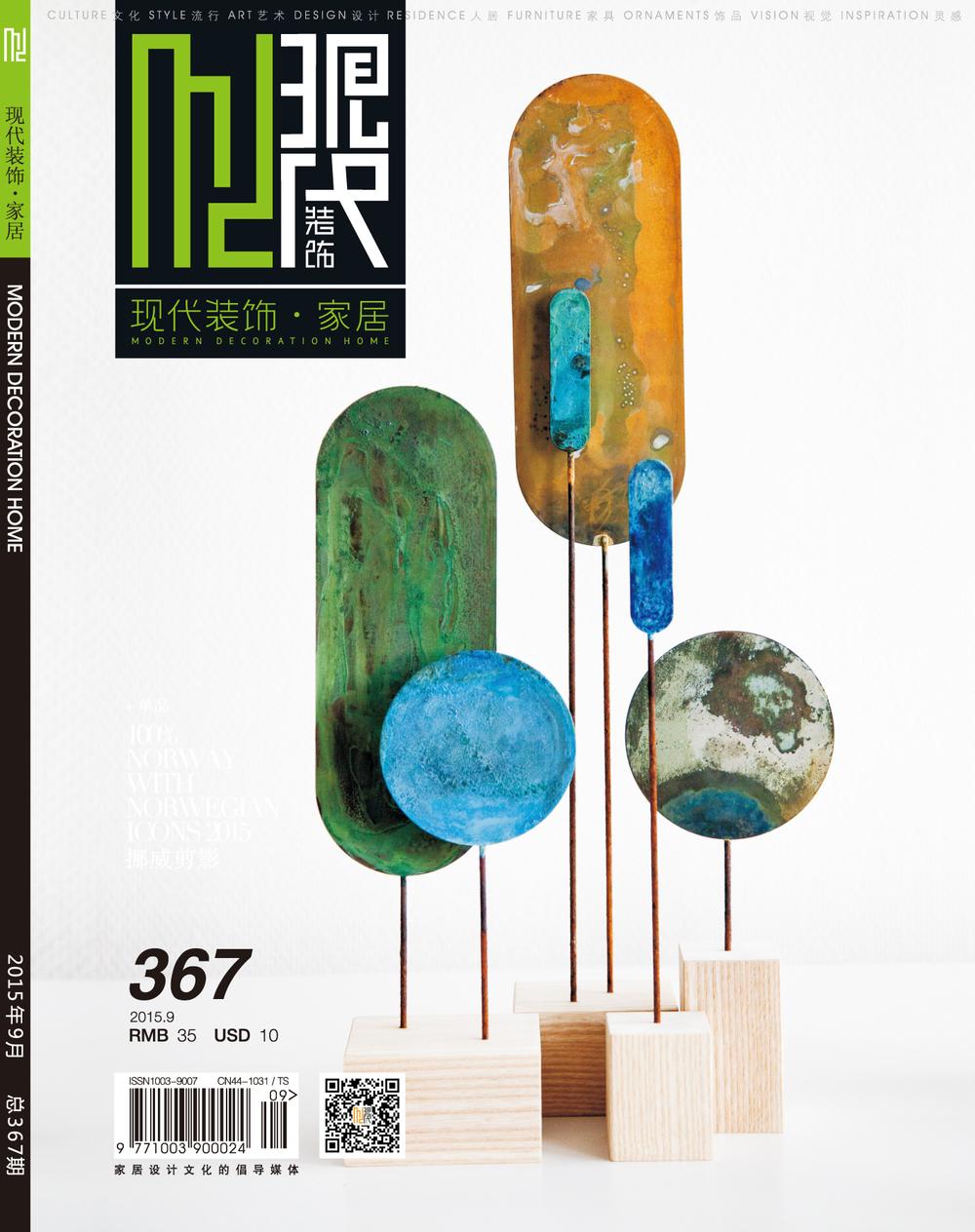 Modern Decoration Sept 2015 front cover.jpg