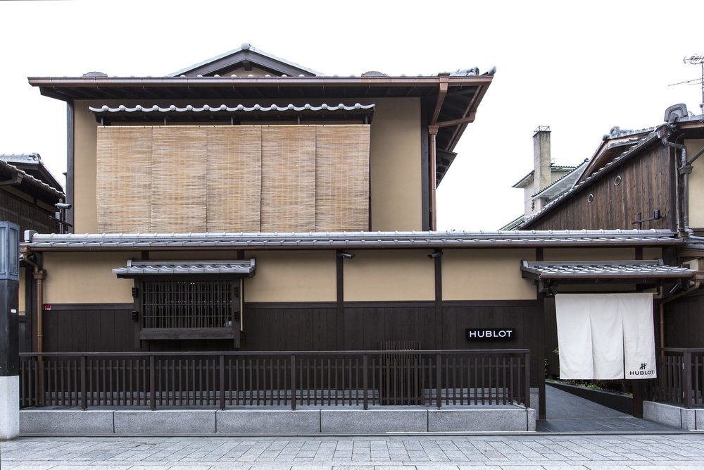 hublot-boutique-kyoto-1.jpg