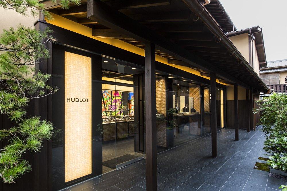 hublot-boutique-kyoto-3.jpg
