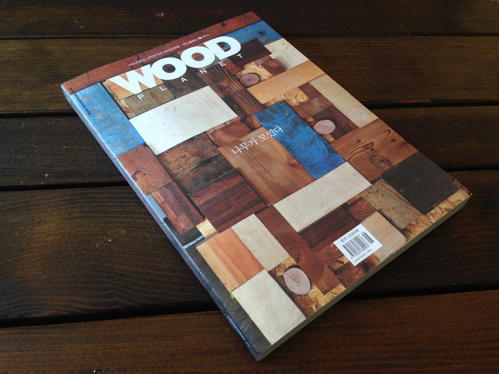woodmag1