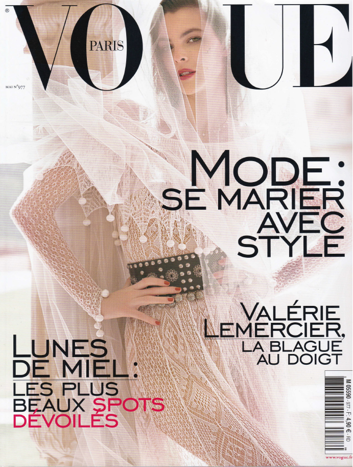 French Vogue May 2017 Cover.jpg
