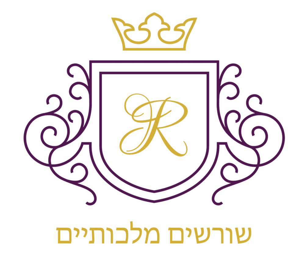 Beginning Hebrew Lessons — Her Royal Roots