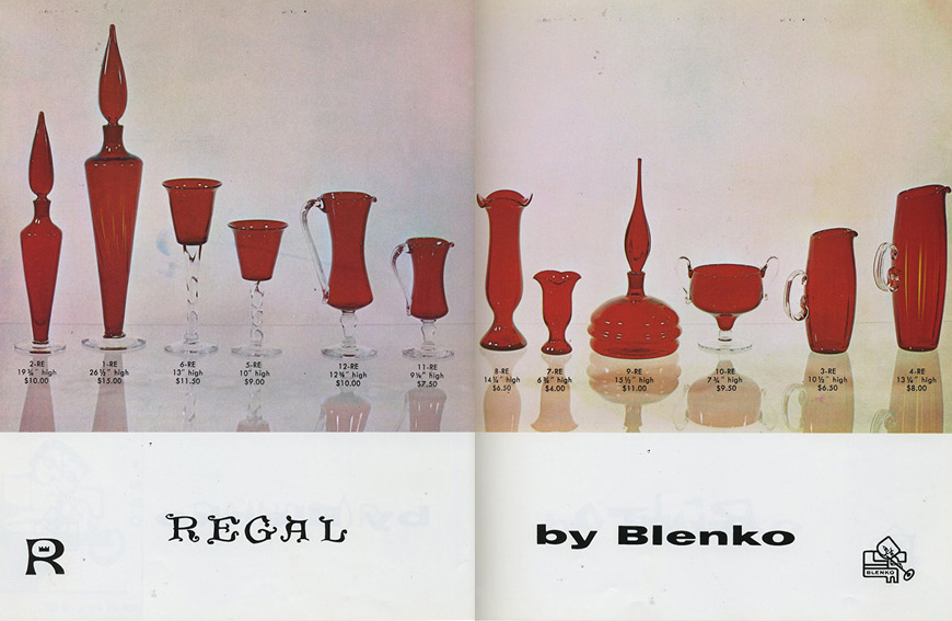 The Regal Line as shown in the 1960 Blenko catalog