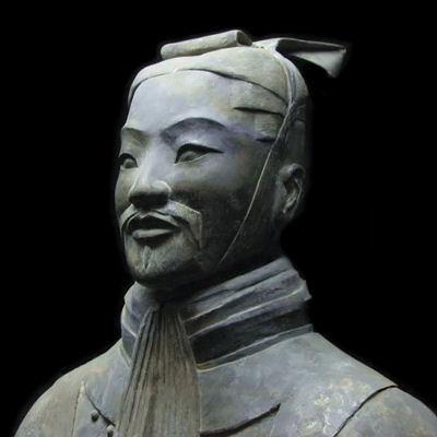CHinese General Sun Tzu