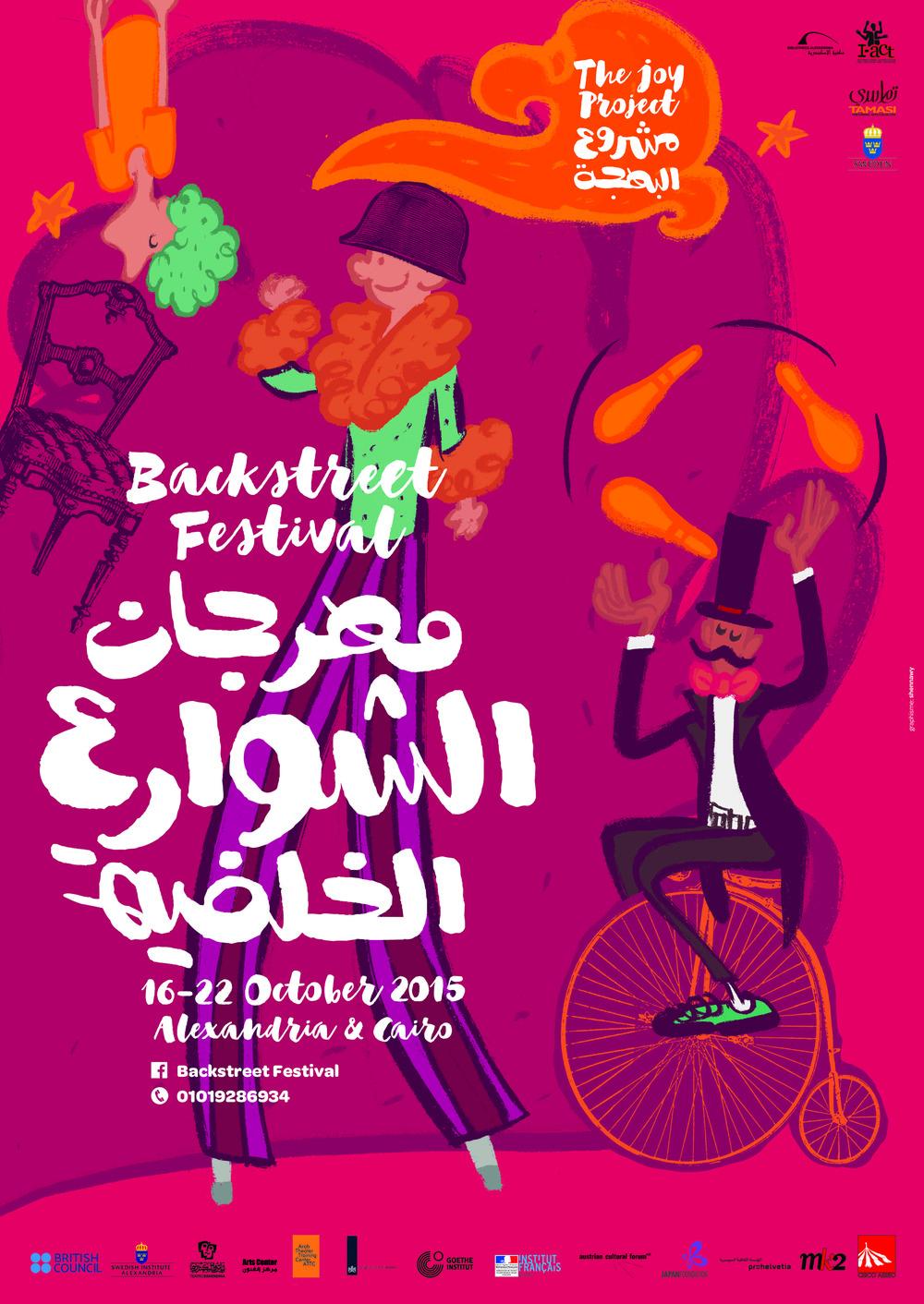 1-bsf-poster-2015-lr.jpg