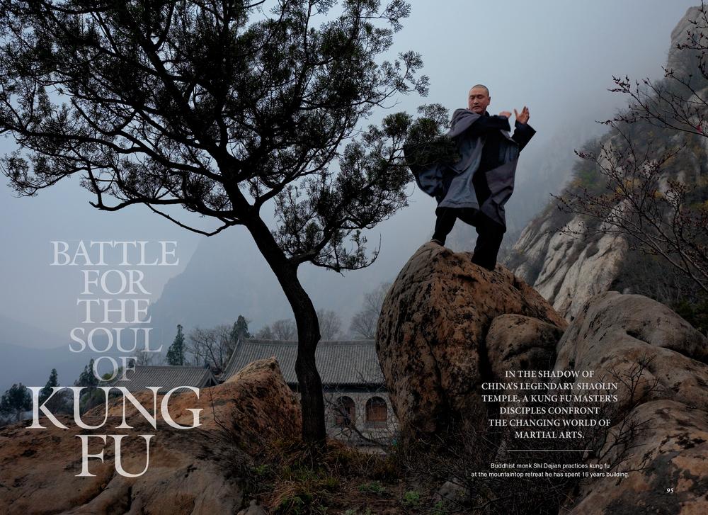Shaolin MM7906;58-1.jpg