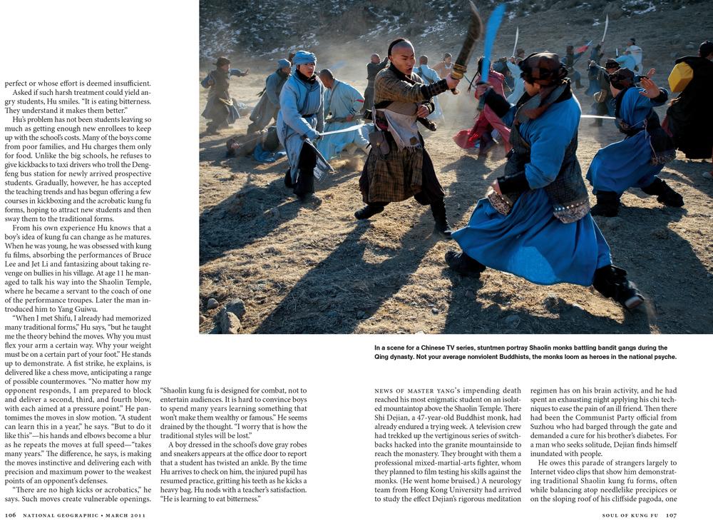 Shaolin MM7906;58-7.jpg