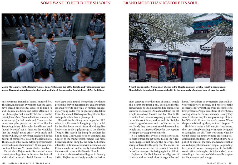 Shaolin MM7906;58-9.jpg