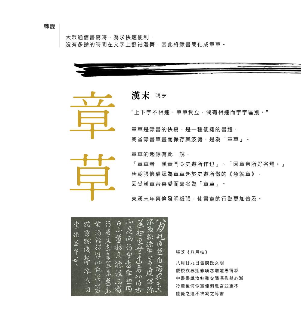手冊排版(轉外) 拷貝-08.jpg