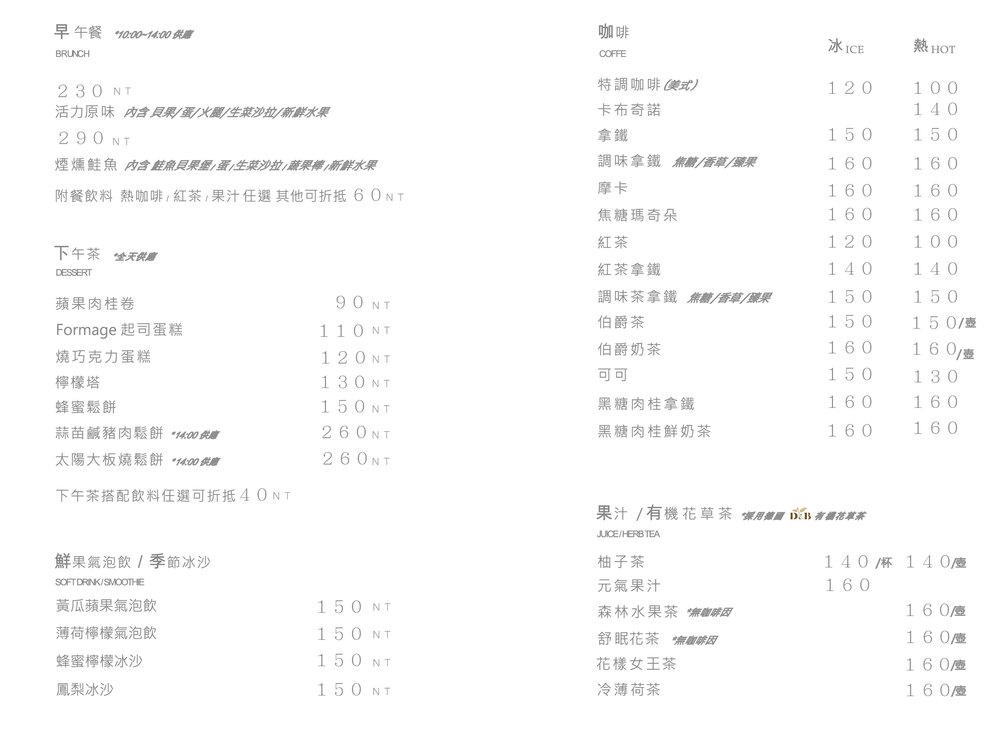 調整:字型 / 排版