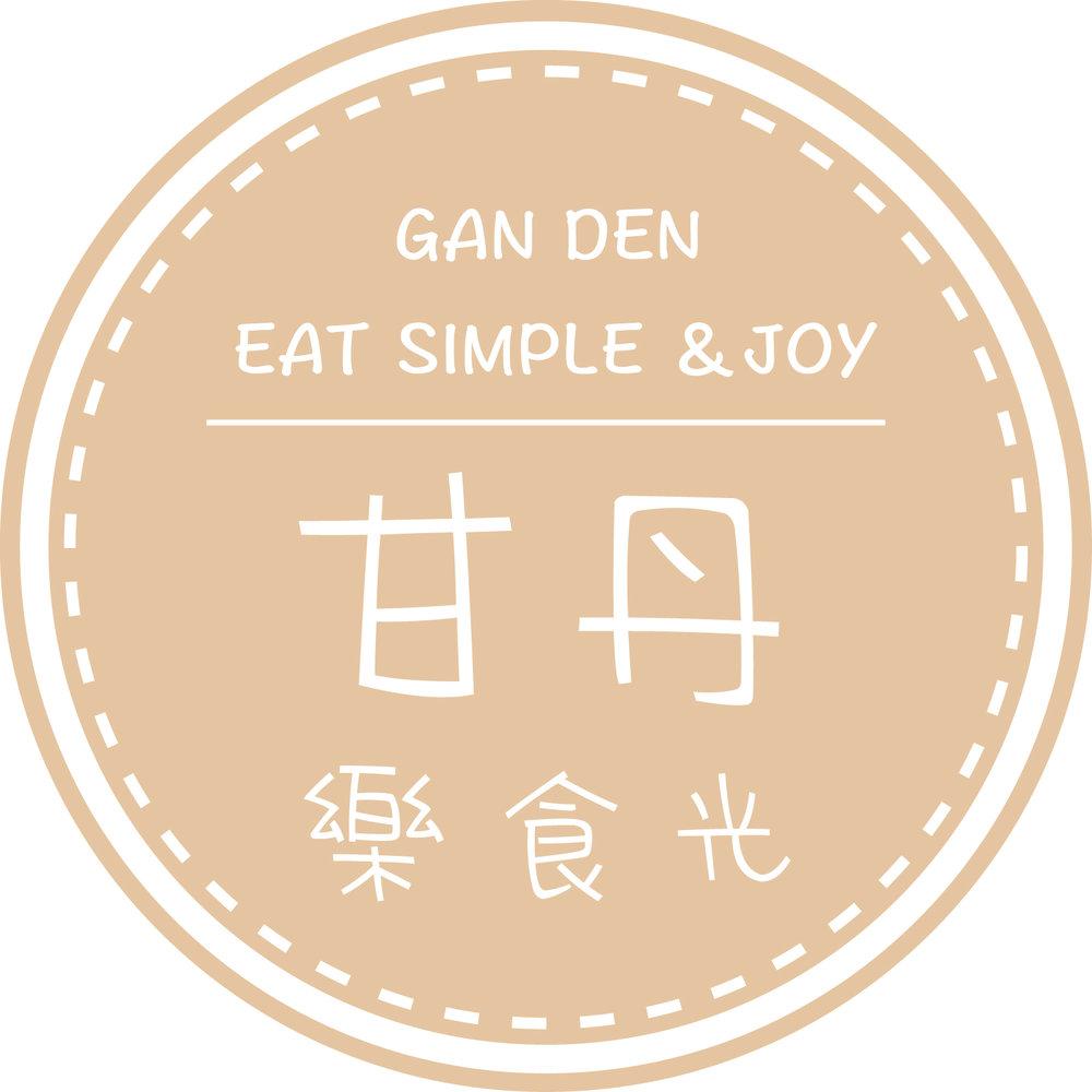 甘丹樂食光logo.JPG