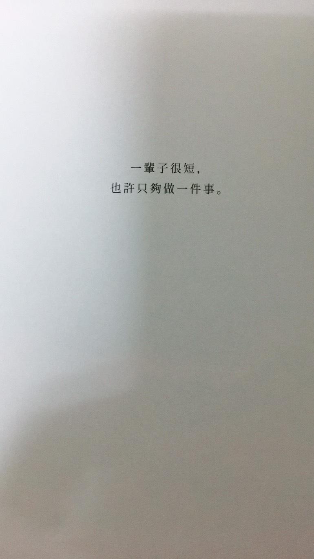 S__368747.jpg