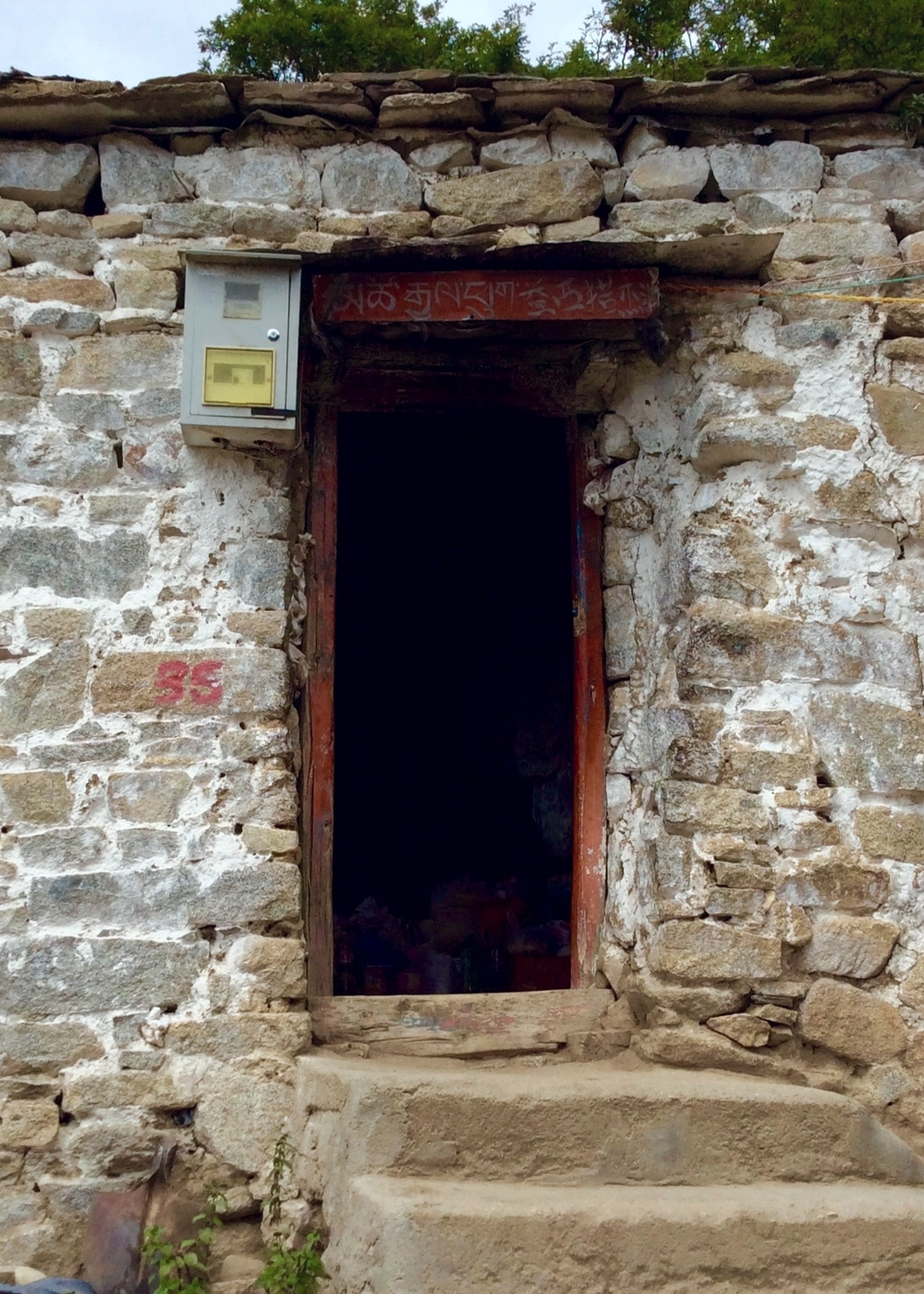 Door to Yeshe Tsogyal's Hermitage, Chimpu