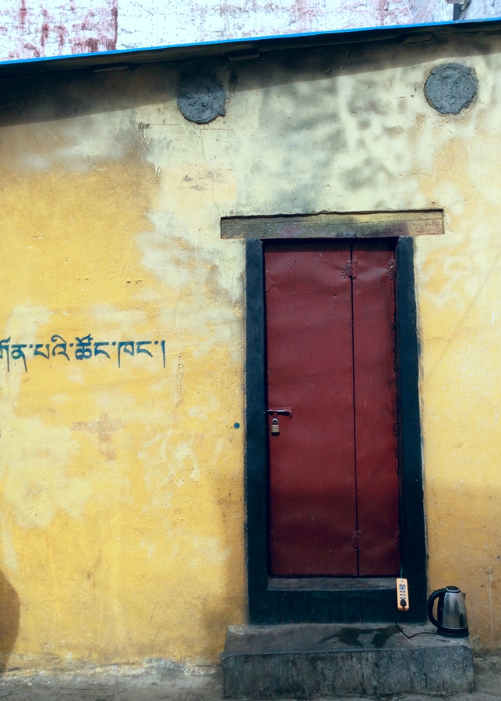 Red Door with Kettle, Samding Gompa
