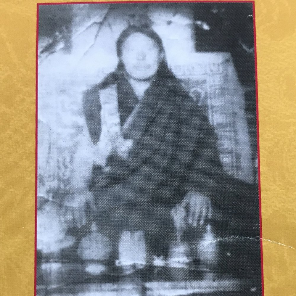 Treasure Revealer, Chonyi Lingpa