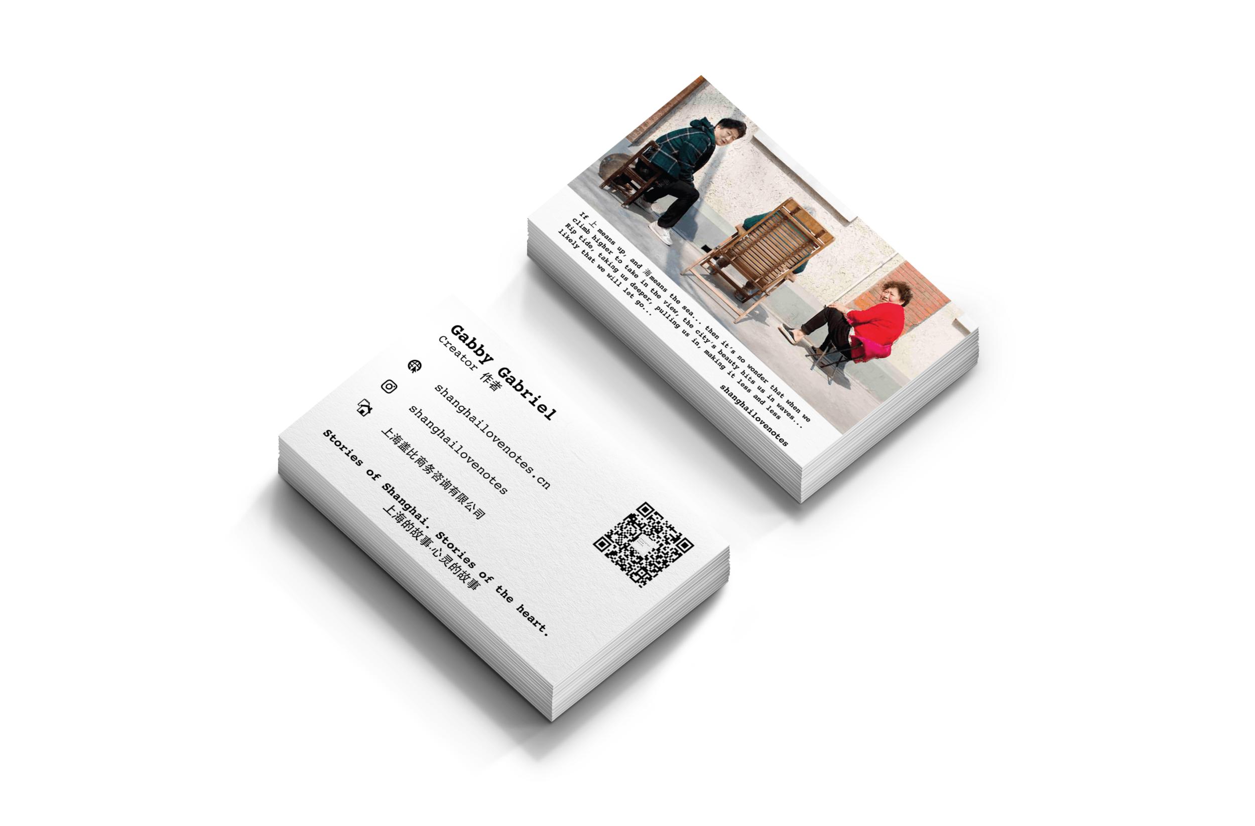 Shanghai love notes tonik shln business card mockupg reheart Images