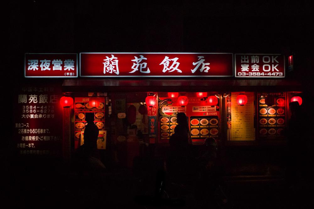 Akasaka, _Tokyo, Japan Leica Summicron 35/2 ASPH  Leica M-E ISO 1600