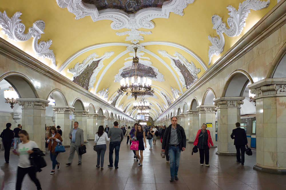 The Underground Palace, Moscow Subway Russia