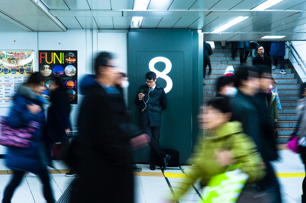 Street Photography Tokyo: Shinjuku