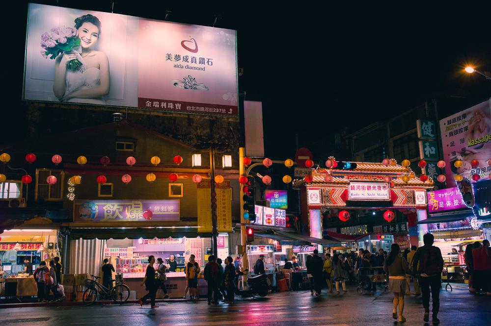 The holy-grail Raohe Night Market ( 饒河夜市)