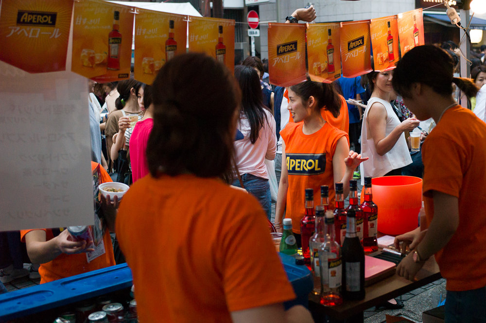 More drinks than you can handle, Azabu Juban Festival, Tokyo