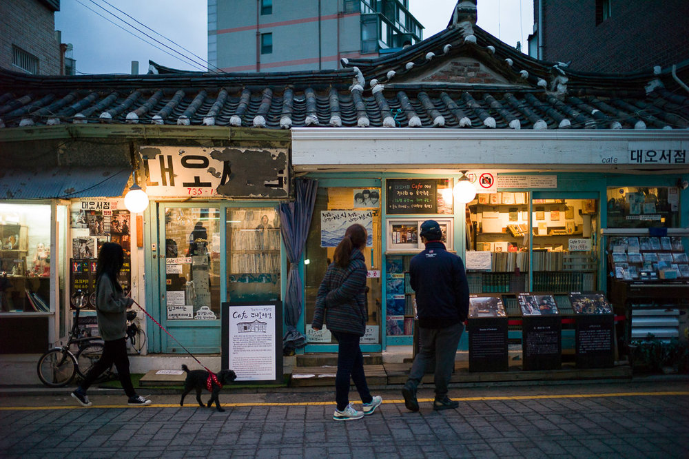 Daeo Book Store, the oldest book store in Seoul