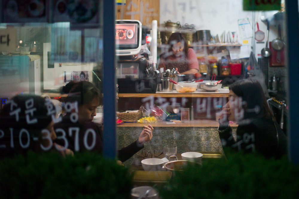 Seoul Street Photography, Seochon Village 2018