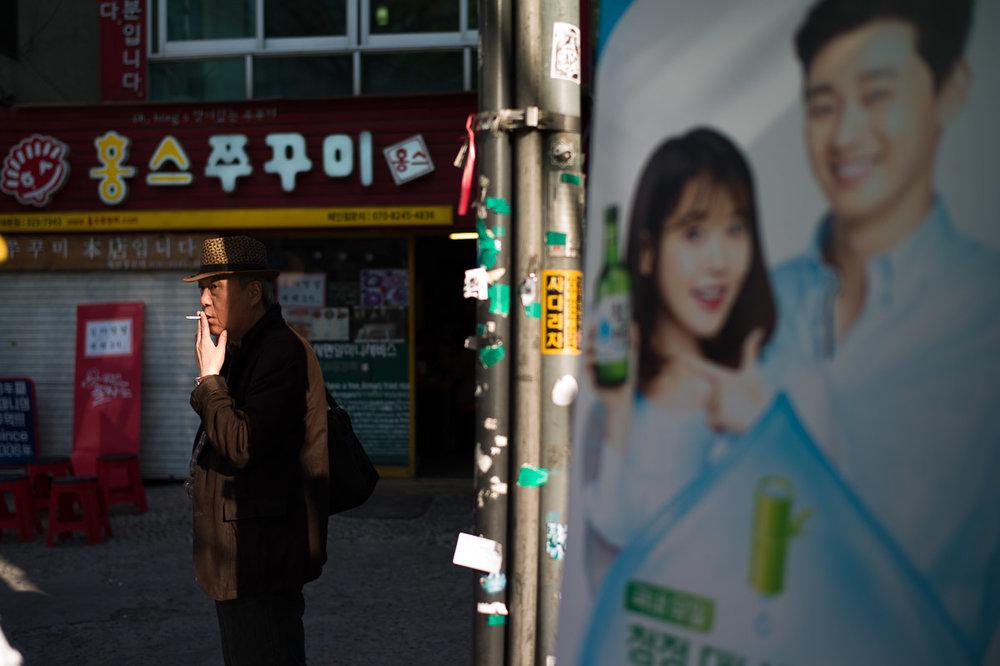 Hongdae Street Photograhy
