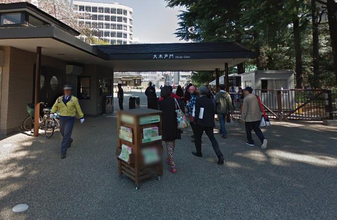 Shinjuku Gyoen Okido Gate