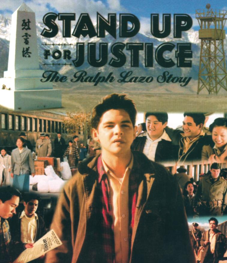 standupforjustice.jpg