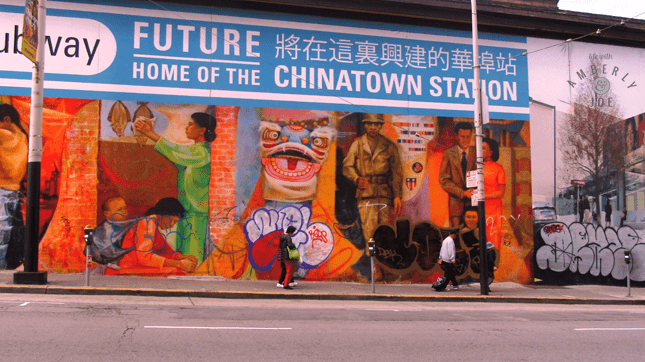 chinatown station san francisco