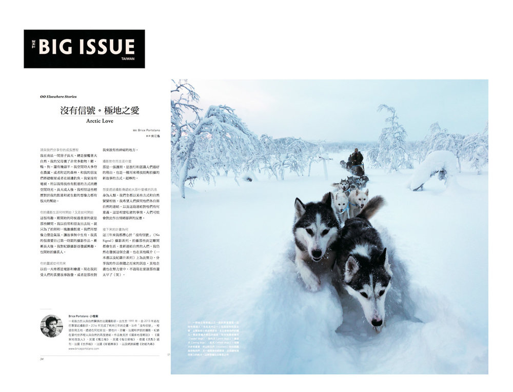 The Big Issue Taiwan Finlande.jpg