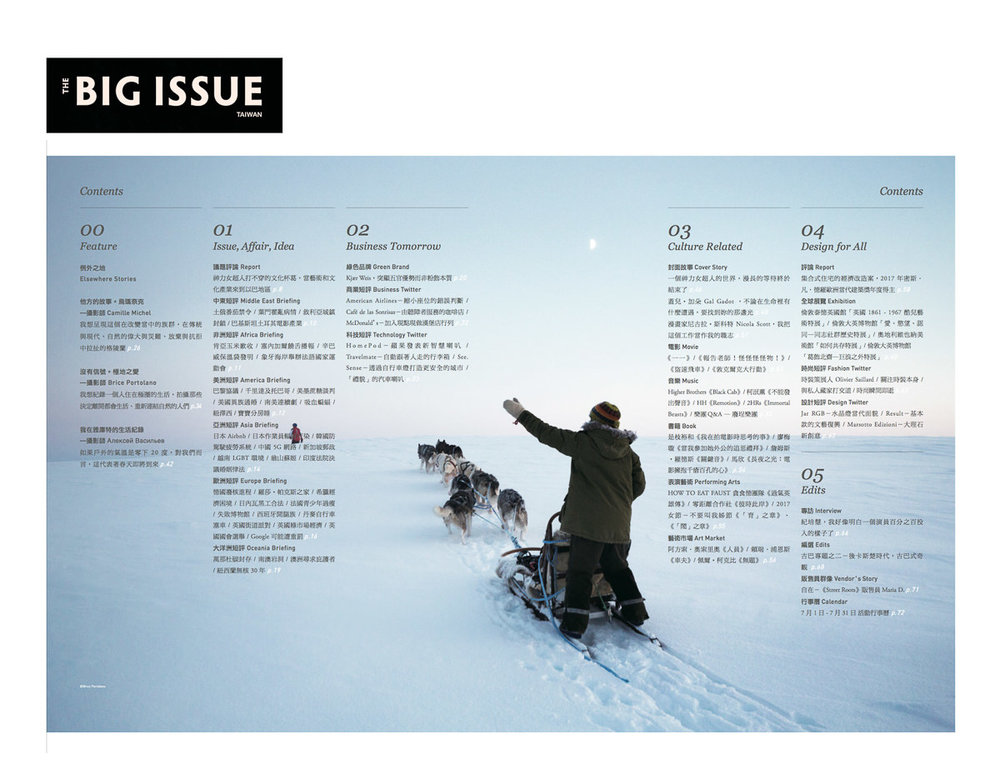 The Big Issue Taiwan Finlande 4.jpg