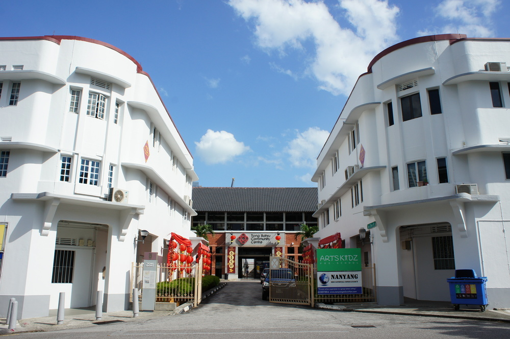 Tiong Bahru's lively  Community Center  - where they run all sorts of neat programs including a Heritage walk, and is currently under renovation until 2017.