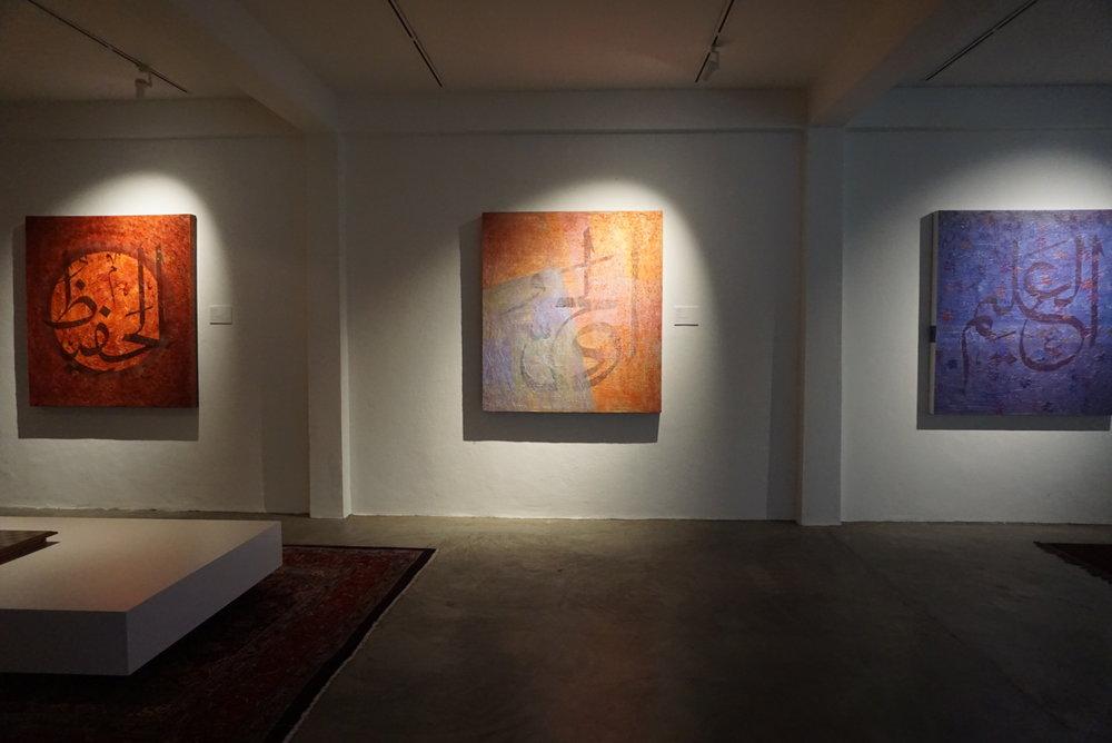 Batik&Bubbles_muziumsab_calligraphy