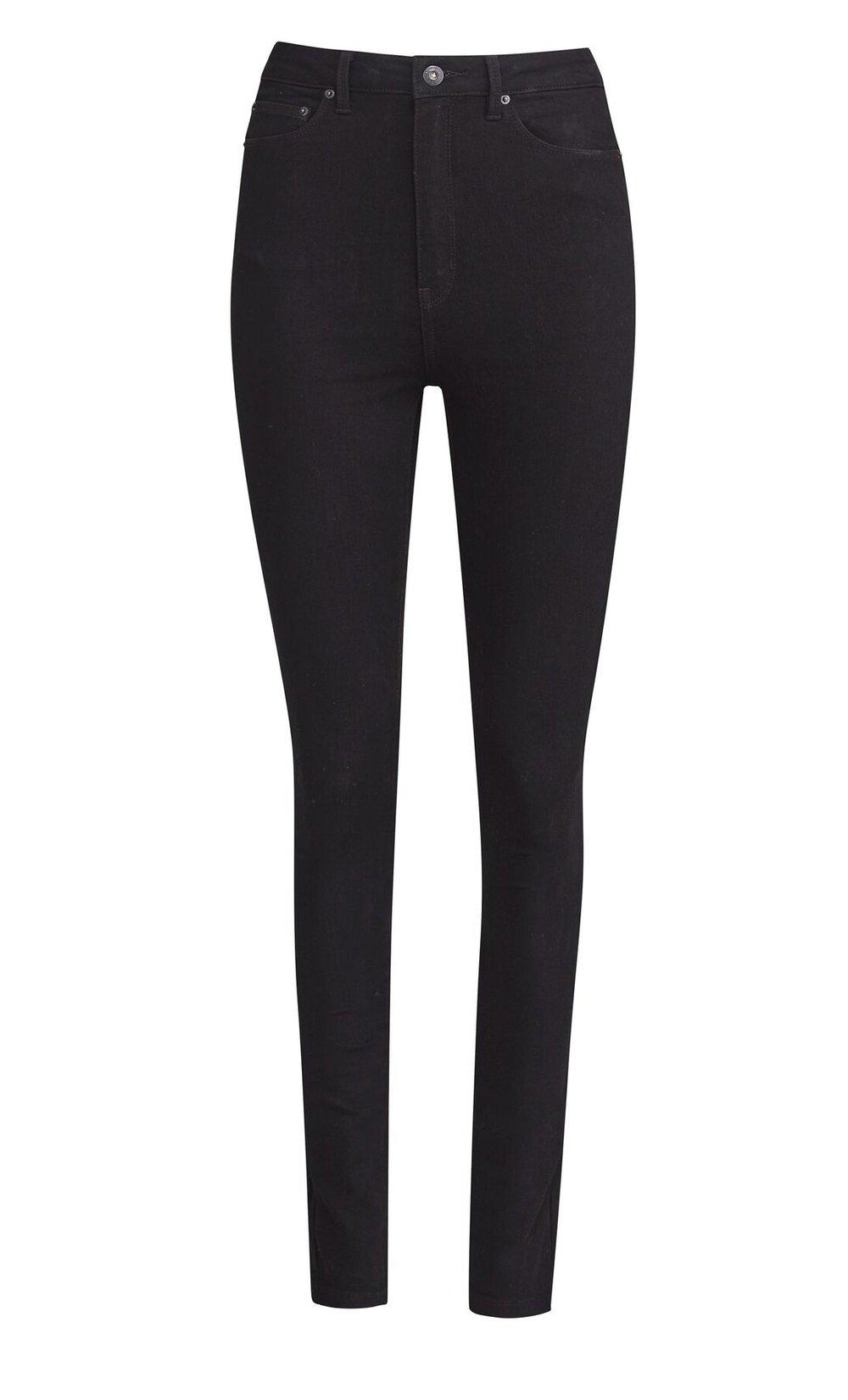 JH Denim  high waist skinny jean (denim) black rinse