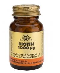 Biotin 1000 mg vitamin B7