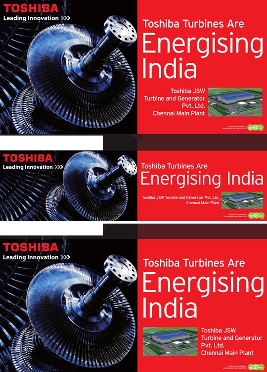 toshiba india 2.png