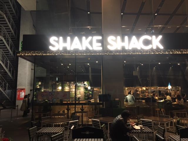 Shake sign.JPG