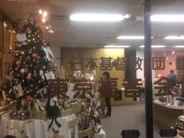 Christmas Tree display_2018JPG.JPG