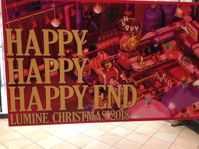 Happy End_2018.JPG