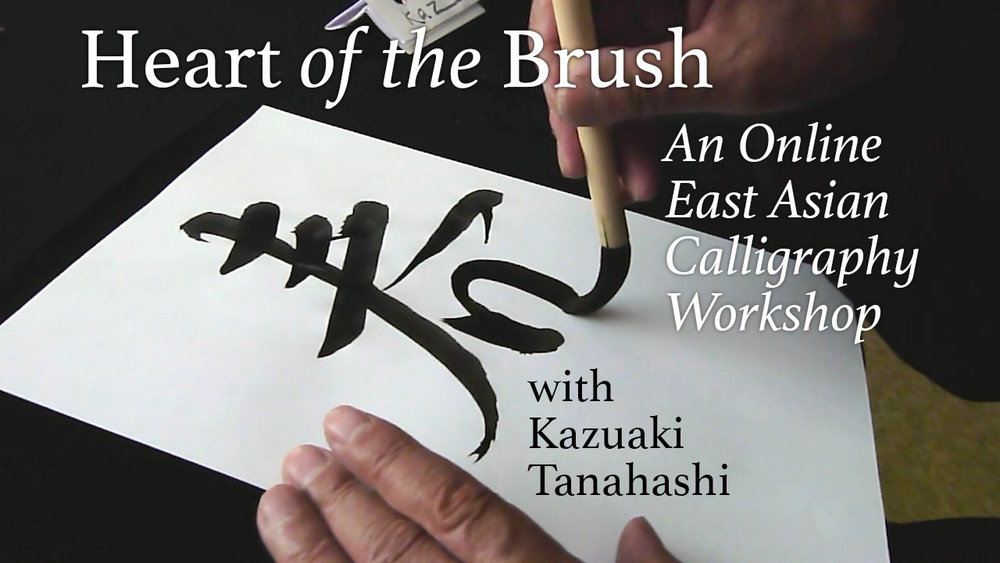 calligraphic artist and teacher who works with hundreds of students in calligraphy workshops throughout the world each year in this online workshop